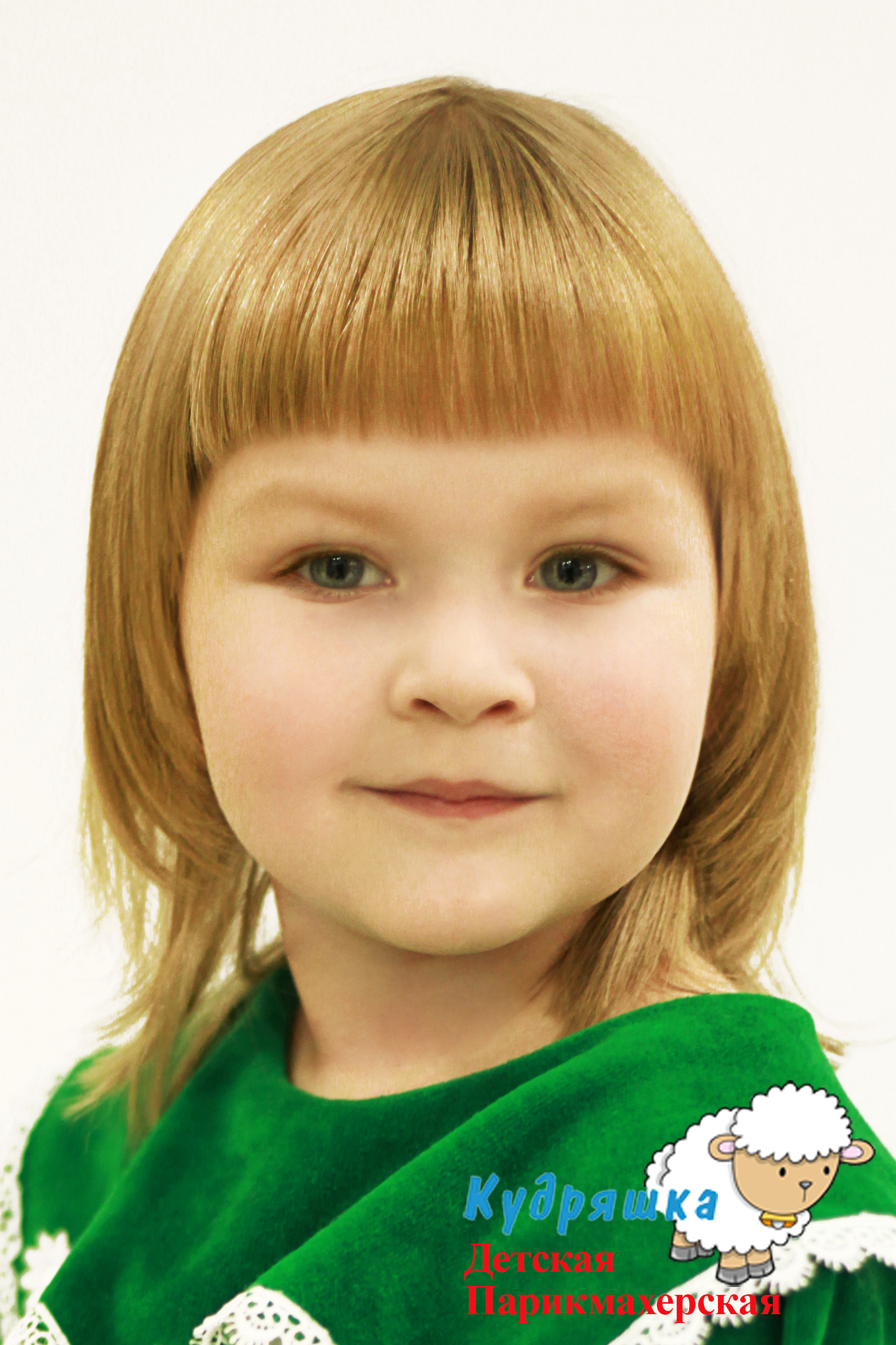 Стрижка ребенка в 3 года девочки фото